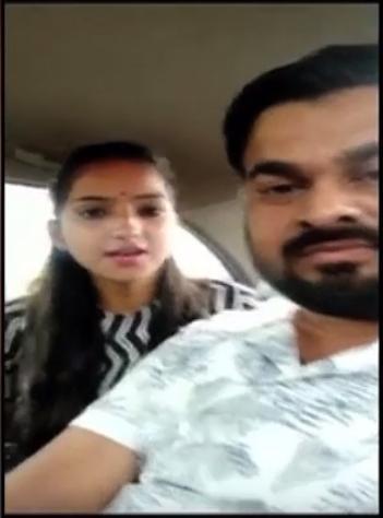 BJP विधायक की बेटी ने की दलित से शादी, अब लगाई जान बचाने की गुहार