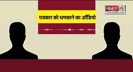 कश्मीर से अनुच्छेद 370 हटाने पर जनता टीवी के सलाहकार संपादक ने BJP का बड़ा फैसला माना