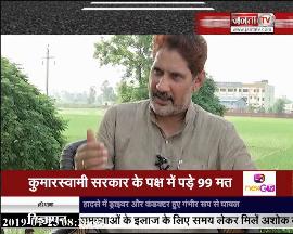 चंडीगढ़ EXPRESS: #INLD के नेताओं के #BJP में शामिल होने पर क्या बोले सुभाष बराला?