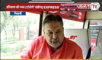 CHANDIGARH EXPRESS EP 14: हम गीता, गाय पर समय जाया कर रहे हैं - Digvijay Chautala