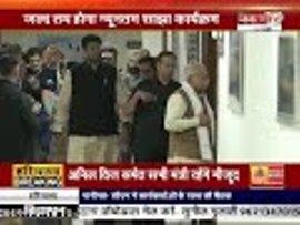 जानिए BJP-JJP का न्यूनतम साझा कार्यक्रम कैसा होगा