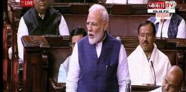RAJYA SABHA का 250वां सत्र आज से शुरू, PM MODI ने संबोधित करते हुए कही ये बातें