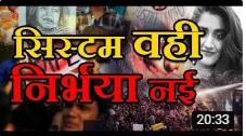 देखें आखिर क्यों फिल्म PANIPAT पर मचा है बवाल