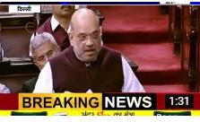 DELHI : लोकसभा के बाद राज्यसभा से भी पास हुआ SPG बिल