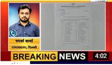 #DELHI_ELECTION : #CONGRESS ने जारी की स्टार प्रचारकों की लिस्ट