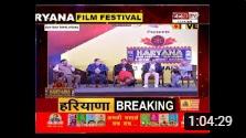 #JANTATV और #PICTURE_TIME_PRESENTS #HARYANA_FILM_FESTIVAL में साहित्यकारों के साथ हुई चर्चा