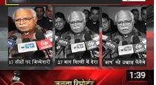 #RAJNEETI || #DELHI चुनाव के लिए #CM_MANOHAR_LAL को मिली ये जिम्मेदारी || #JANTATV
