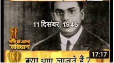 #Republic_Day_2020 : भारत की आत्मा 'संविधान' || PART - 1
