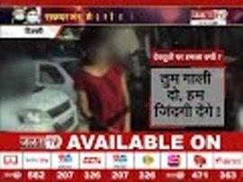 DELHI में इंसानियत हुई शर्मसार, सफदरजंग की 2 महिला डॉक्टर्स पर किया गया हमला