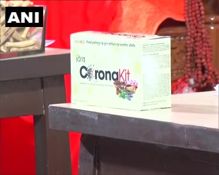 स्वामी रामदेव ने लॉन्च की कोरोना की पहली आयुर्वेदिक दवा CORONIL ,जानें इसके बारे में