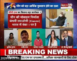 राम विलास पासवान का पार्थिव शरीर सरकारी आवास पहुंचा, पीएम मोदी ने दी श्रद्धांजलि