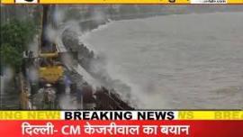 MUMBAI में हाईटाइड की चेतावनी, समंदर में उठ सकती हैं 3 मीटर ऊंची लहरें