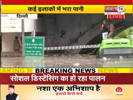 DELHI: बारिश के पानी में डूबी DTC की बस, सीढ़ी लगाकर छत से निकाले गए यात्री