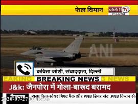 फ्रांस से भारत के लिए उड़े 5 Rafale फाइटर जेट
