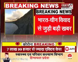 भारत-चीन विवाद से जुड़ी बड़ी खबर, घुसपैठ की कोशिशों की रिपोर्ट सच नहीं!