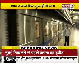 Delhi Metro: ब्लू और पिंक लाइन पटरी पर दौड़ने लगी मैट्रो, शाम 4 बजे फिर शुरू होगी सेवा