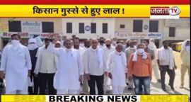 Haryana: नमी चेक करने वाली मशीन में मिली गड़बड़ी, भाकियू के उपाध्यक्ष सत्यवान ने किया हंगामा