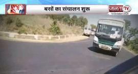 हिमाचल: अंतरराज्यीय बसों का संचालन शुरू, पहले चरण में 25 रूटों पर चलेंगी बसें
