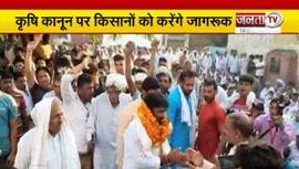 बरोदा उपचुनाव को लेकर बीजेपी नेताओं का चुनावी दौरा तेज, किसानों, ग्रामीणों से मुलाकात करेंगे नेता