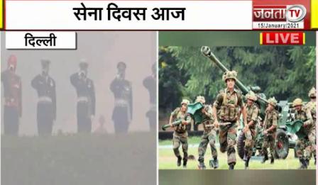 ARMY DAY 2021: राष्ट्रपति- पीएम ने दी बधाई, मोदी बोलें- सशक्त, सहासी और संकल्पबध्द है हमारी सेना