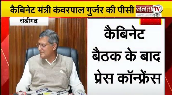 UP Budget पेश होने के बाद CM Yogi ने प्रेस कॉन्फ्रेंस कर कहा- लोक कल्याणकारी बजट पेश हुआ