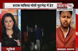 UP Police Encounter: कासगंज कांड मुख्य आरोपी मोती मारा गया, पुलिस ने रखा था 1 लाख रुपये का था इनाम