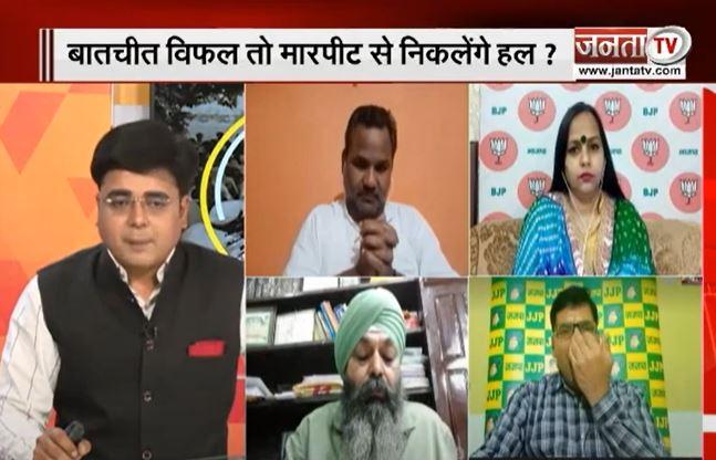 Political Panchayat: क्या हिंसा की राह से निकलेगा कृषि कानूनों का समाधान? देखिए janta TV पर बड़ी बहस