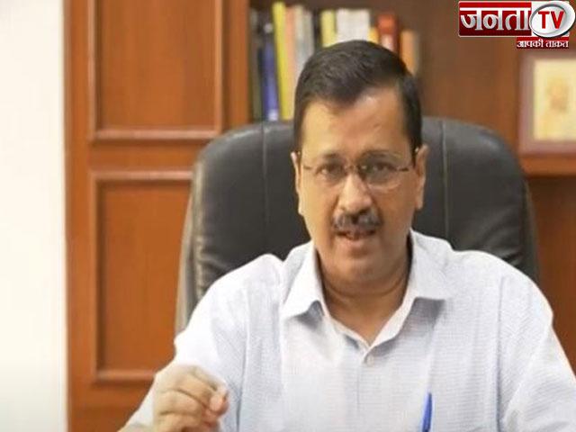CM केजरीवाल ने दिल्ली में वीकेंड कर्फ्यू का किया ऐलान, जानिए क्या खुला रहेगा और क्या बंद