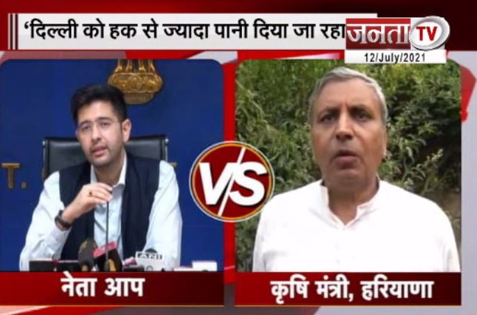 दिल्ली-हरियाणा पानी विवाद : JP Dalal का AAP पर पलटवार, बोले- दिल्ली को हक से ज्यादा पानी दिया जा रहा
