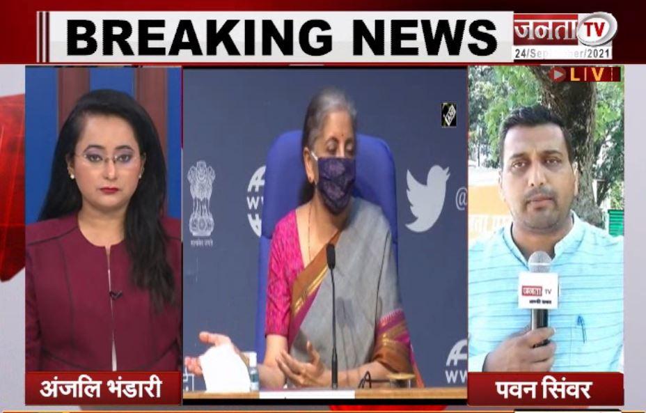 Finance Minister निर्मला सीतारमण का आज पंचकूला दौरा, गोष्ठी और मेगा वैक्सीनेशन कैंप में होंगी शामिल
