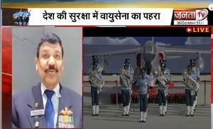 Air Force Day 2021: भारतीय वायुसेना की 89वीं वर्षगांठ | जांबाजों ने आसमान में दिखाए अनोखे करतब